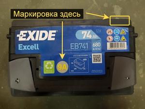 Дата выпуска аккумулятора Exide