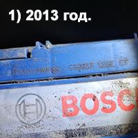 Пример старой маркировки аккумулятора Бош