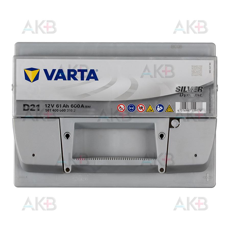 Автомобильный аккумулятор Varta Silver Dynamic D21 61R 600A 242x175x175