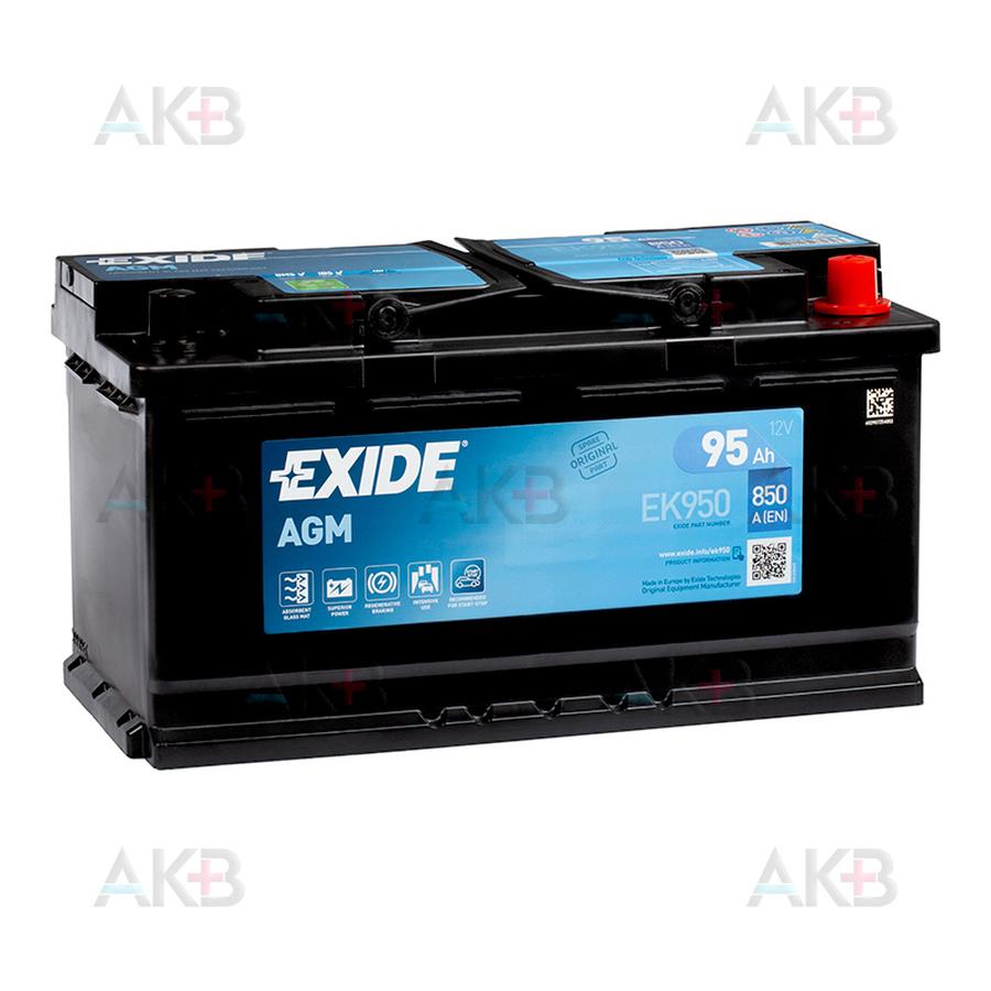 Автомобильный аккумулятор Exide Start-Stop AGM 95R (850А 353x175x190) EK950