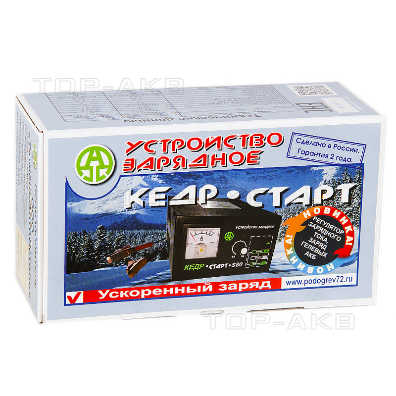 Купить Зарядное устройство Кедр-Старт S80 (трансформаторное) с доставкой по Москве и МО