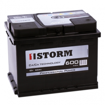 Storm Professional Power 60L 600A 242x175x190